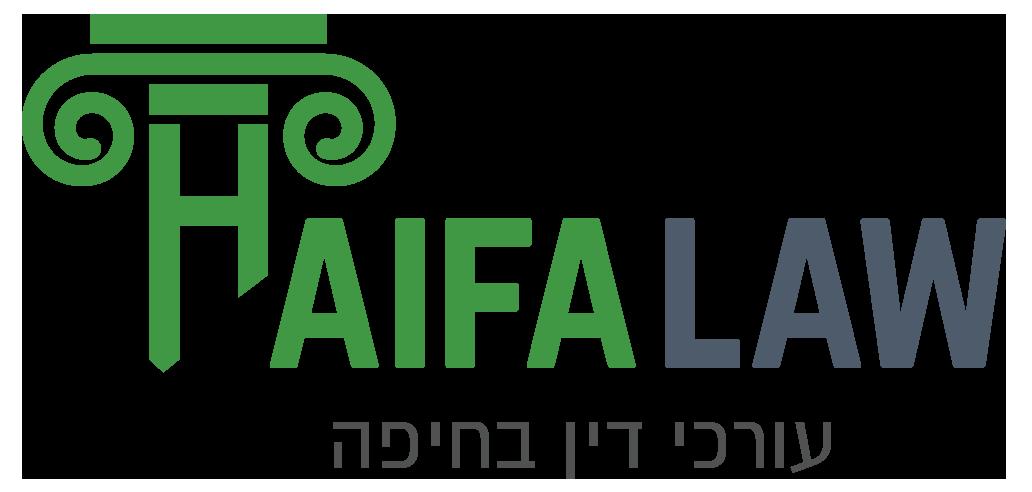 אינדקס עורכי דין בחיפה
