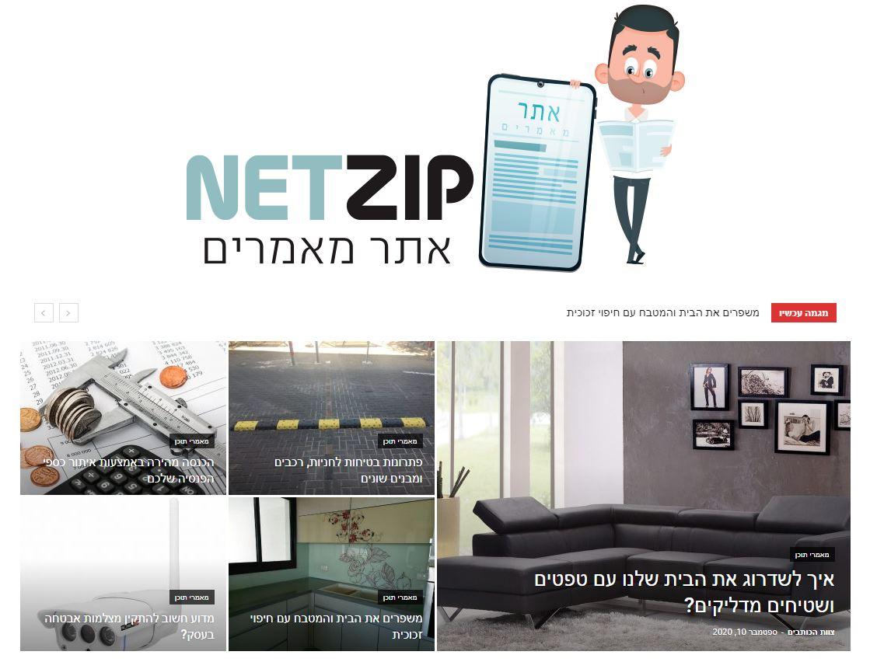 אתר מאמרים netzip